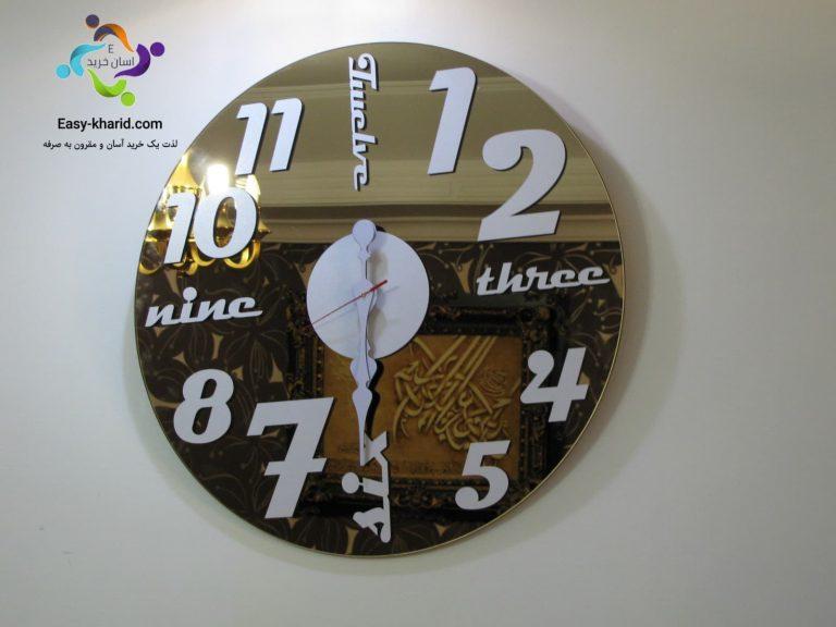 ساعت دیواری گلگسی