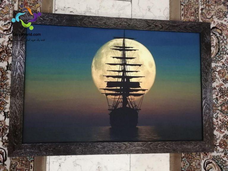 تابلو نوری طرح کشتی و ماه