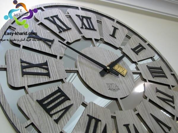 ساعت دیواری مارال