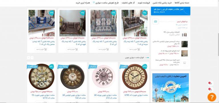 روش خرید با ارز دیجیتال