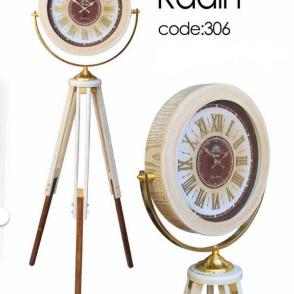 رادین کد 306